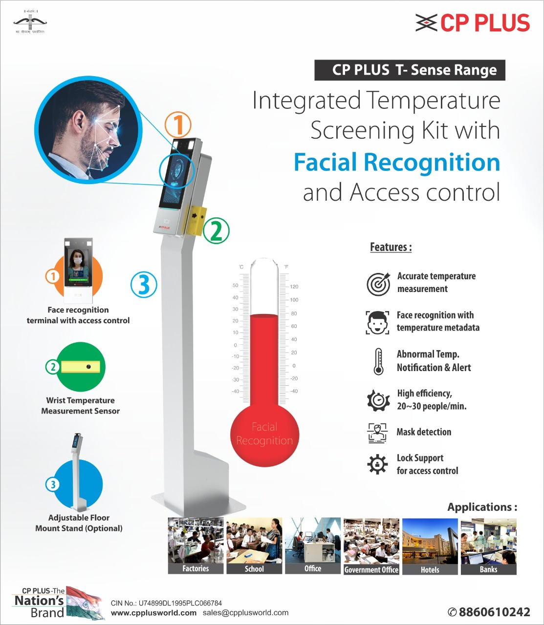 T-Sense Range Facial Recognition & Access Control Screening Kit