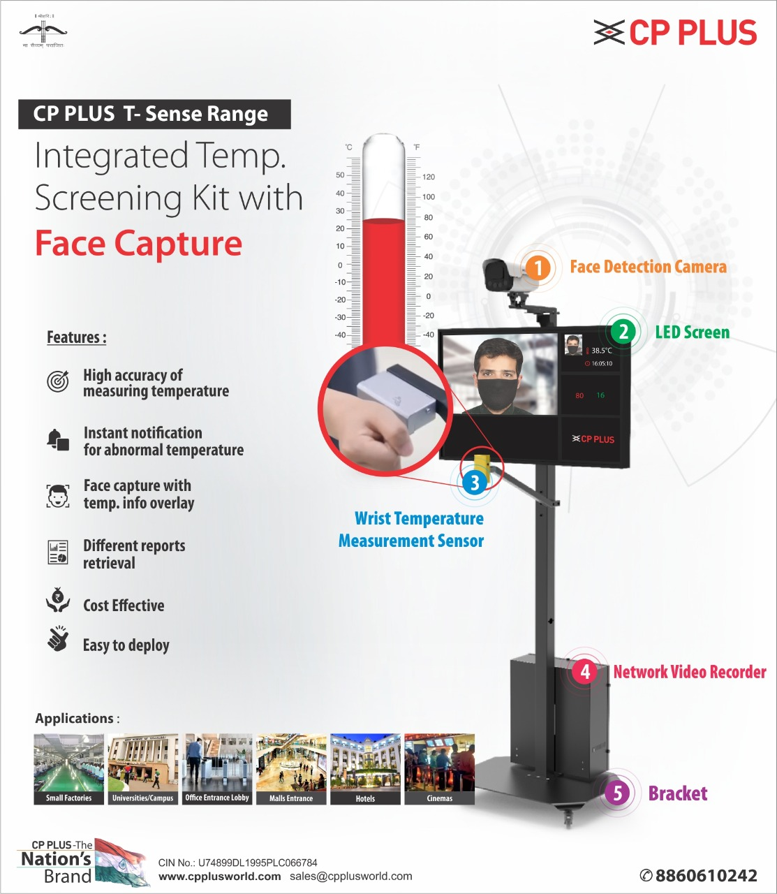 T-Sense Range Face Capture Temperature Screening Kit