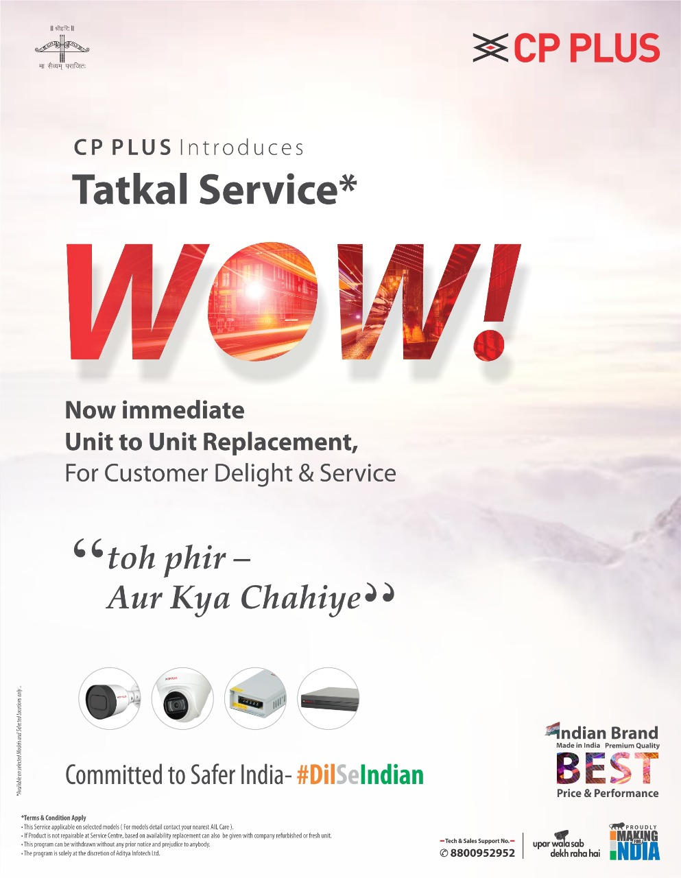 CP PLUS Introduces Tatkal Service to Bring in Service Differentiation